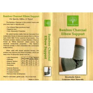 Bamboo Charcoal Elbow Support